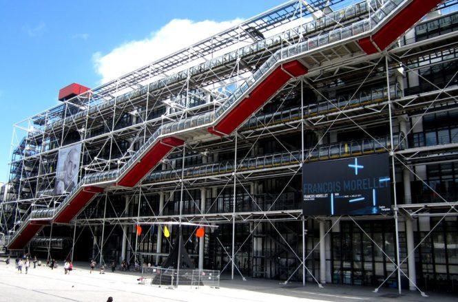 Façade Centre Pompidou Paris